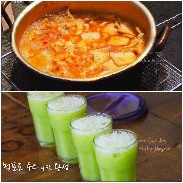 [삼시세끼 고창편] 차승원의 얼큰한<김치수제비>,시원한 <청포도주스> -아침 겸 점심 레시피 : 네이버 블로그