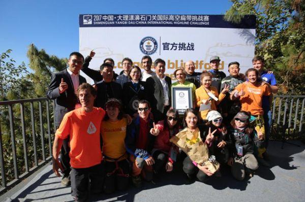 The 2017 China Dali Yangbi Shimenguan International Highline Challenge has made a great success