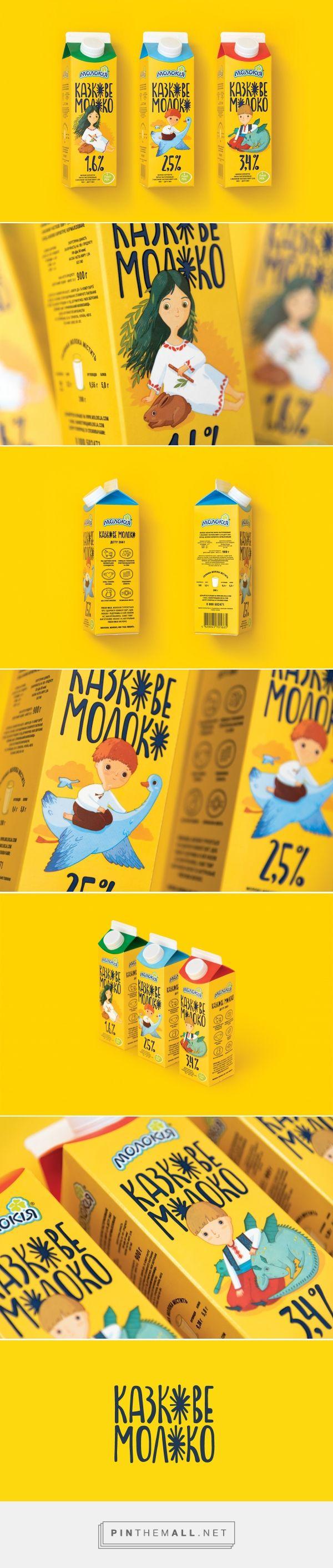 Fairy Milk packaging design by Yurko Gutsulyak - http://www.packagingoftheworld.com/2017/08/fairy-milk.html