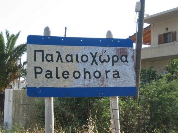 Kreta / Crete - Paleochora