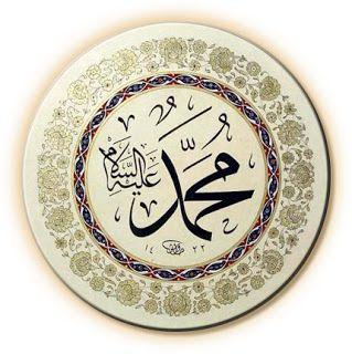 http://islamahengi.blogspot.com.tr/2016/08/hz-muhammed-allahin-kulu-ve-resuludur.html #Hz. Muhammed #muhammed #prophet #islamic #quran