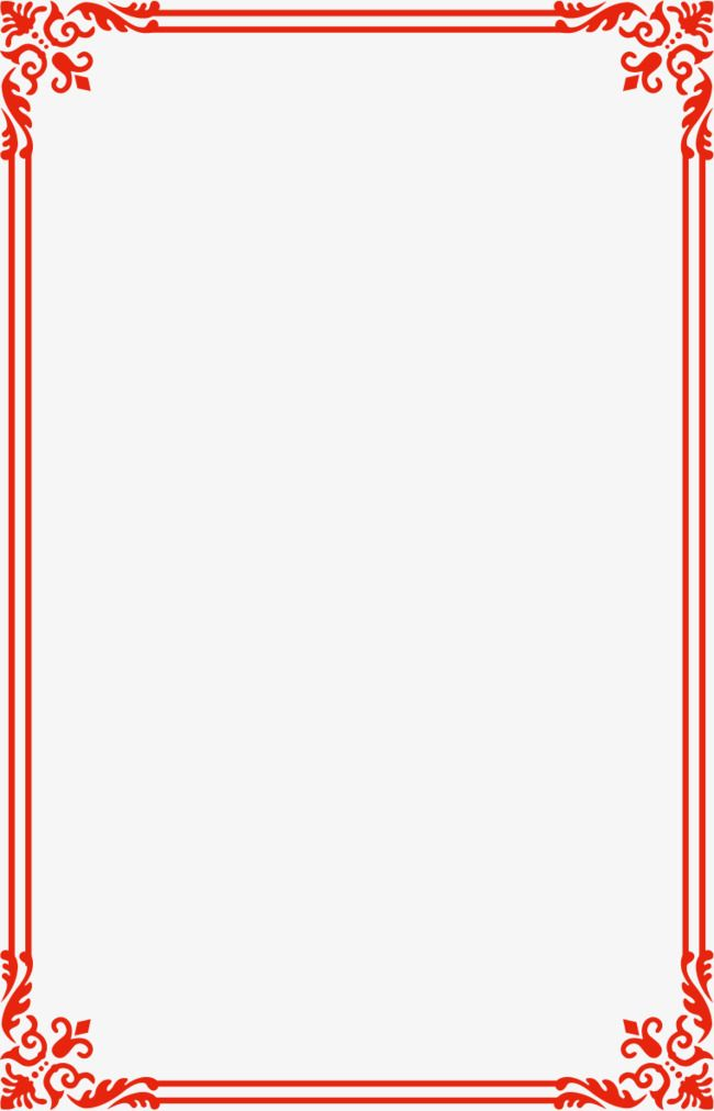 Red Line Border Vector Wireframe Png And Vector Borders For Paper Page Borders Design Frame Border Design