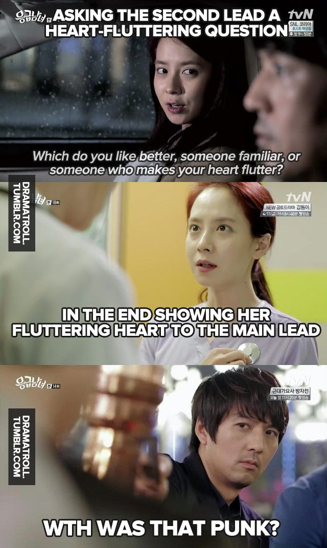 Emergency Couple...:)