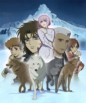 Anime Wolf Pack | WolfPack , Wolf's Rain