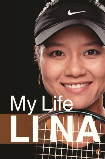 Li Na by Li Na.  The first tennis player from an Asian country to win a Grand Slam singles title shares her life story, including growing up within a rigid national sports system, living away from home, and the years she struggled to believe in herself.
