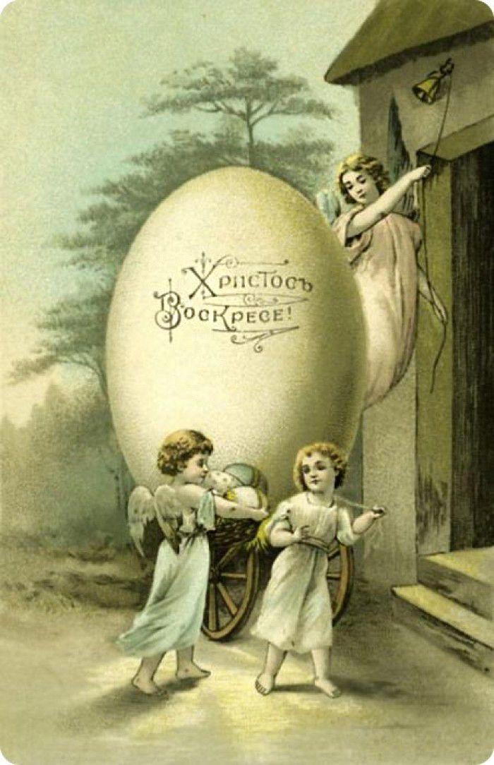 Картинки христос воскресе старинные, марта