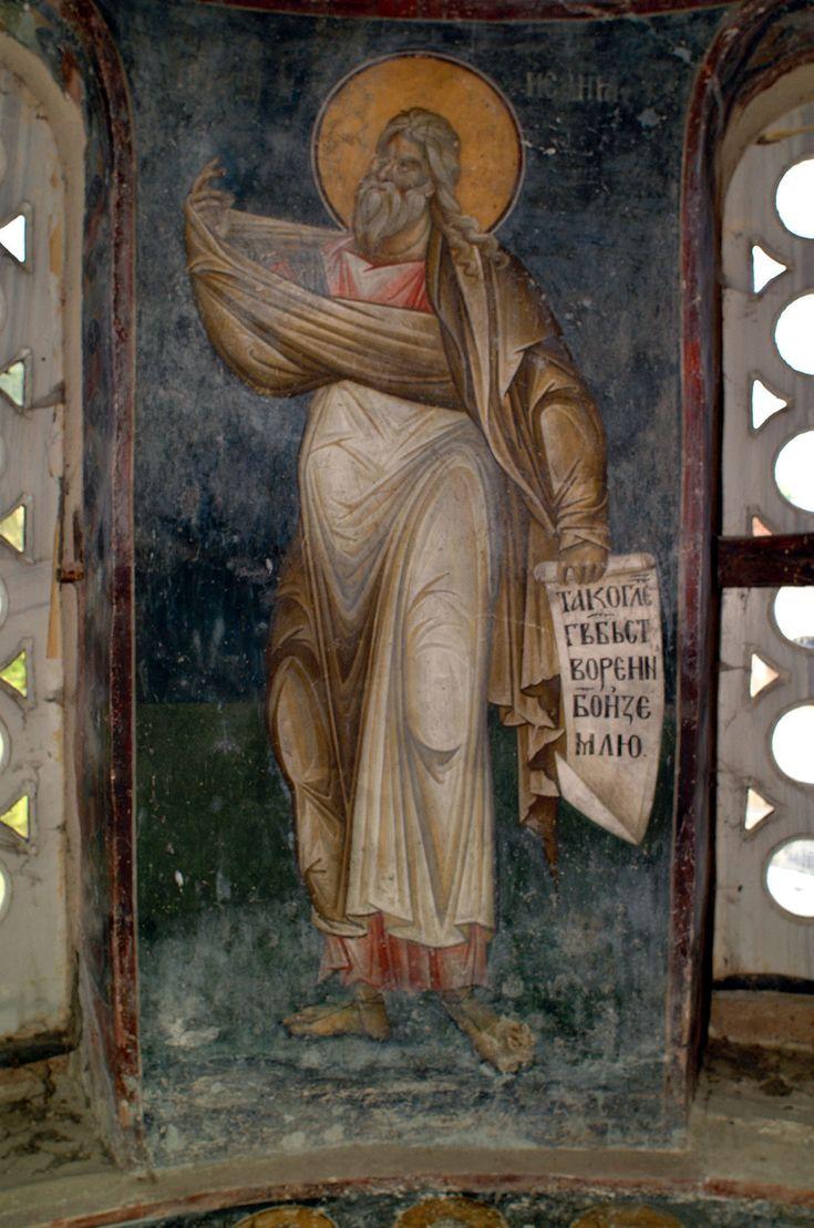 Картинки по запросу holy places