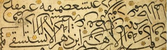 The exhibition the Art of the Book and Calligrahy Collection opens its doors to visitors at The Sakip Sabanci Museum until 3 December 2015. http://www.cityoki.com/en/istanbul/events/arts-book-and-calligraphy-collection