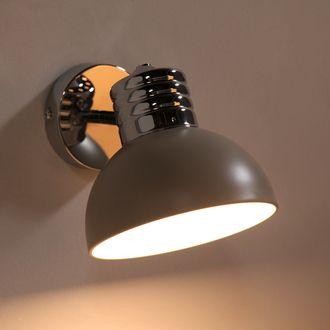 Applique spot orientable en métal finition chromé hauteur 20cm Charlie