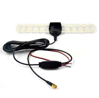 Compre Antena TDT Amplificada
