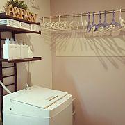 Bathroom/無印良品/ダイソー/セリア/洗濯物干しスペース/洗濯室...などのインテリア実例 - 2017-10-13 13:52:02