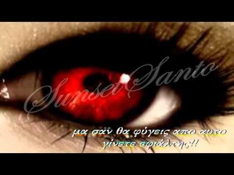 Μιλω Mιλω (μιλω σου με τα ματια μου)...Ⓡ... Τζουγανακης