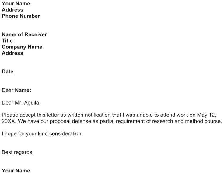 Excuse Letter Sample Download Free Business Templates And How