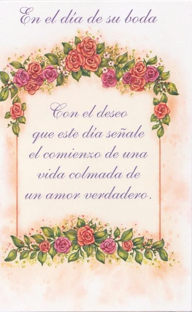 Spanish Greeting Card On Your Wedding SalamanderStudios