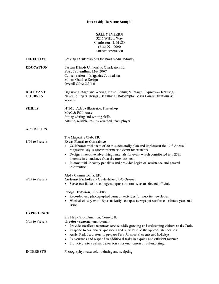 Πάνω από 25 κορυφαίες ιδέες για Student resume στο Pinterest - sample internship resume for college students