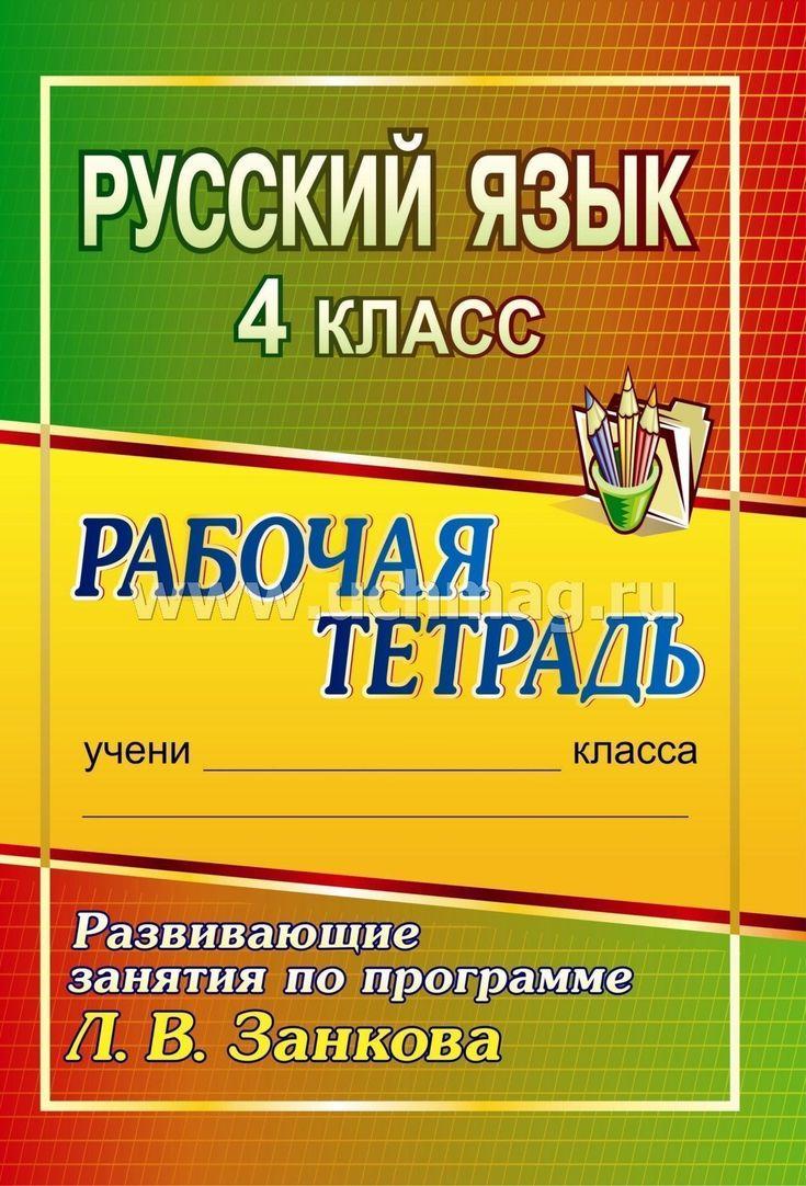 Учебник обществознания 8-9 класс 2002 год