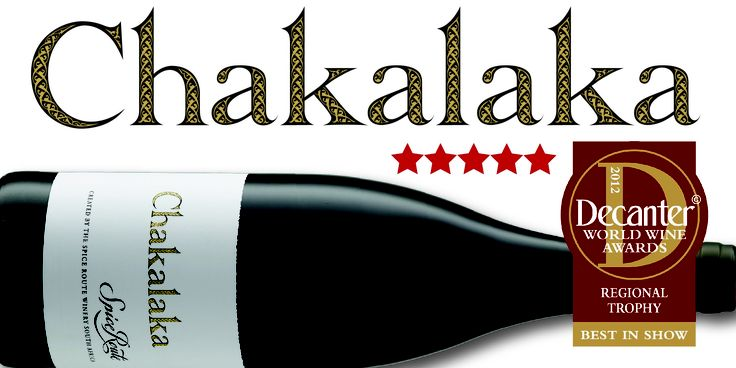 Chakalaka by Spice Route