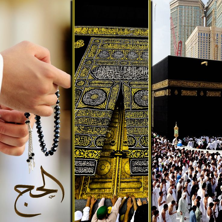 The pilgrimage (Hajj) is one of the most important pillars of Islam.   #islam #muslims #pillarsofislam #umrahajj #pilgrimage #cheaphajjpackages #hajjtoursfromuk #umrahpackages #hajjpackages   We offer the best packages for your #Spiritual #Journey!   ☎ Call Now: 0203 515 9018   📱 WhatsApp: 0791 774 8686