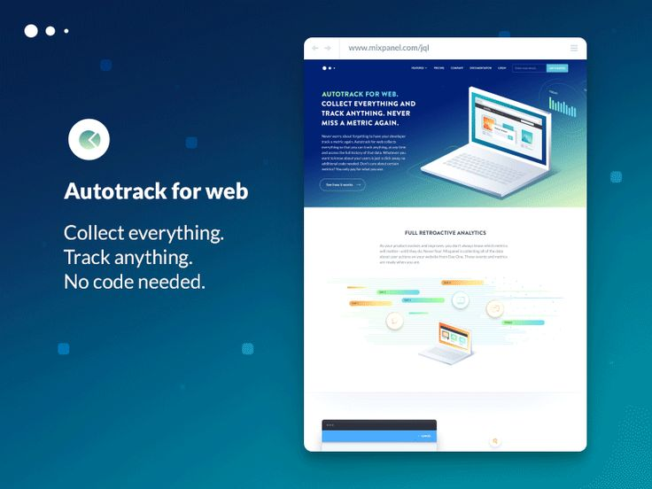 Autotrack landing page by Julien Renvoye