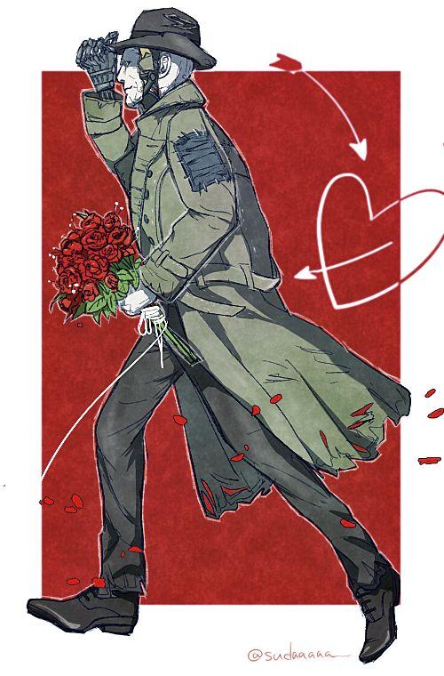 Happy V-Day!