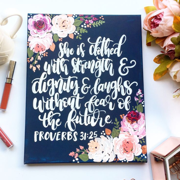 Proverbs 31:25 / She is Clothed In / Gift for Her / Gift for Daughter / Gift for Wife / Christian Wall Art / Gift Ideas / She is Clothed