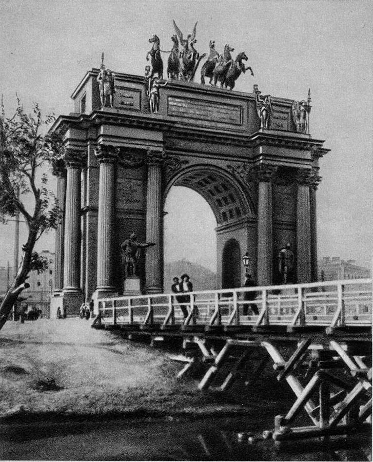 Нарвские ворота, 1910-е года