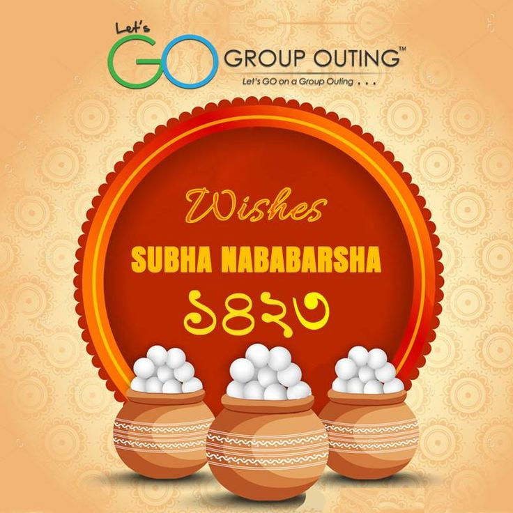 The 68 best groupouting greetings images on pinterest a year wishes you subho noboborsho 1423 m4hsunfo
