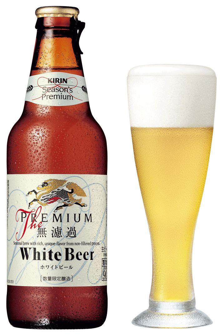 Kirin Premium White beer
