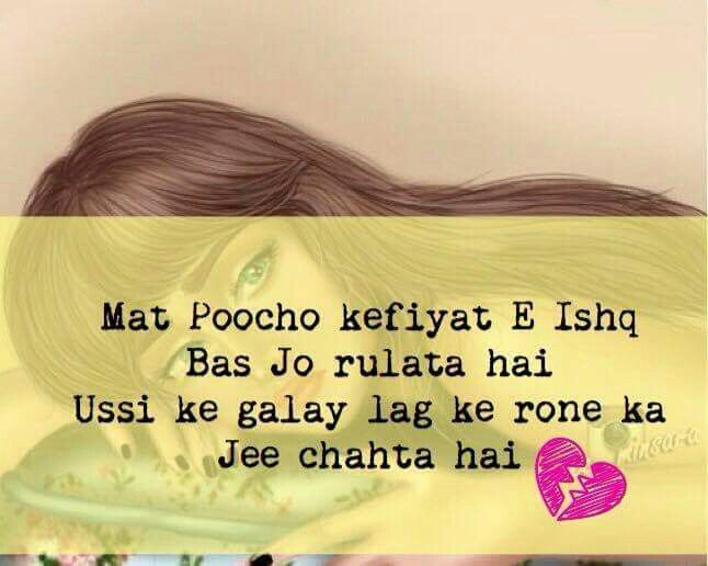 1000+ images about Shayari on Pinterest Just amazing, Sweet and ...