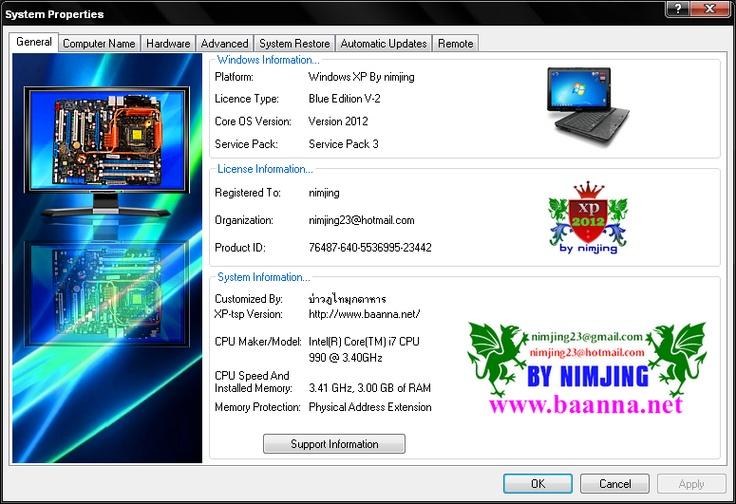 WINDOWS XP BLUE EDITION 2012 V.2 32bit [One2Up][Direct] ลิงก์ตรง โหลดแรง!