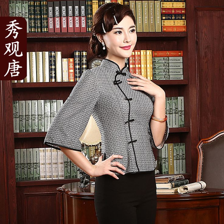 10% off - Coupon code: 9fuda-p10 - no minimum! - Stylish Mandarin Collar Qipao Cheongsam Shirt - Gray - Chinese Shirts & Blouses - Women