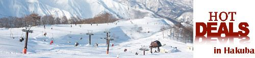 Hakuba Snow Report updates snow, ski & weather in Hakuba Ski Resort, Japan regularly. Resorts covered inc. Happo-one, Hakuba 47, Goryu, Cortina and Tsugaike
