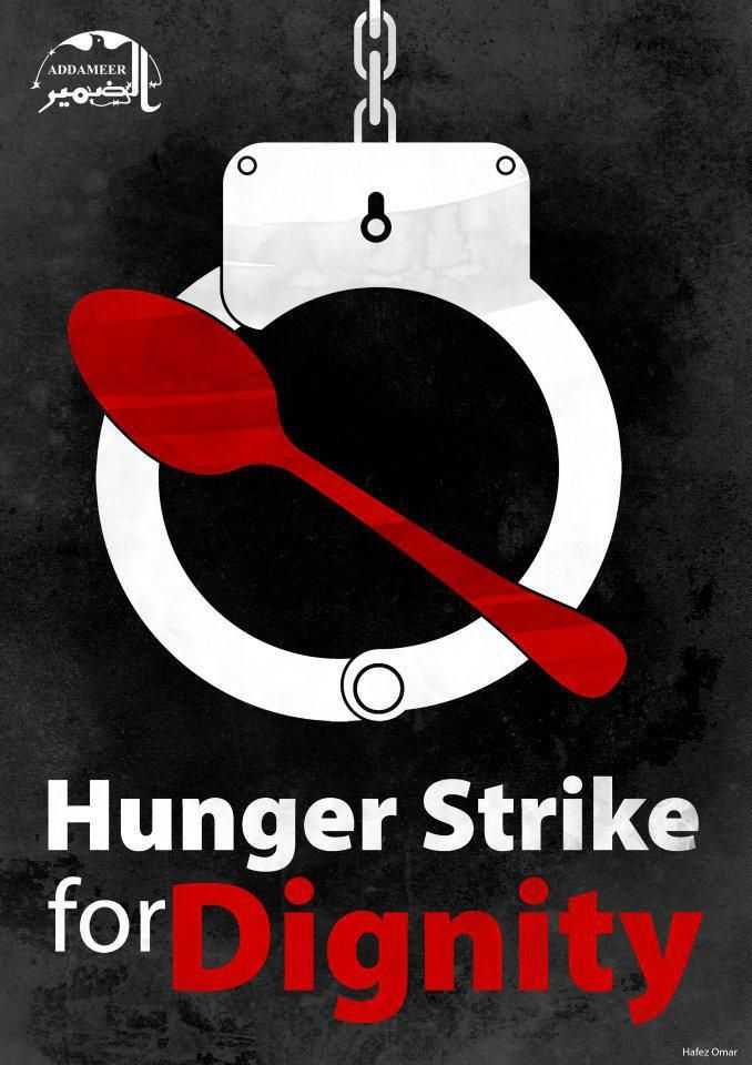 Hundreds of Palestinian prisoners on hunger strike