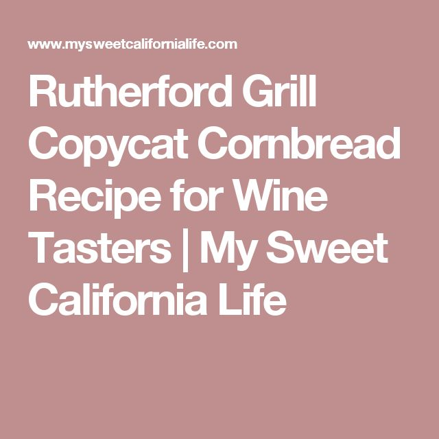 Rutherford Grill Copycat Cornbread Recipe for Wine Tasters | My Sweet California Life