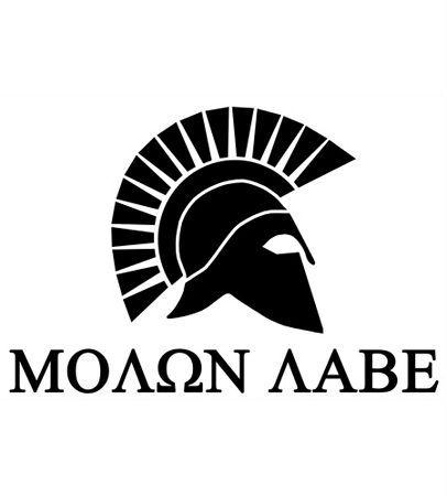 Spartan 2/Molon Labe