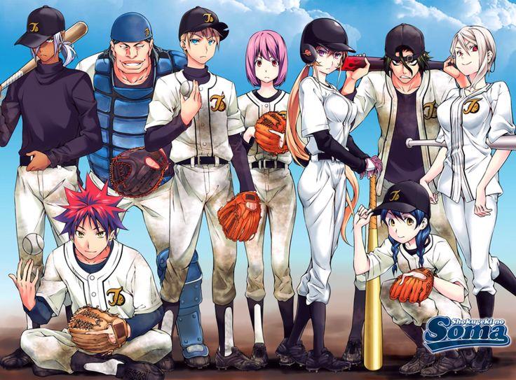 Shokugeki no Souma Baseball Jump Next. 2015 Poster by IRSTs on DeviantArt