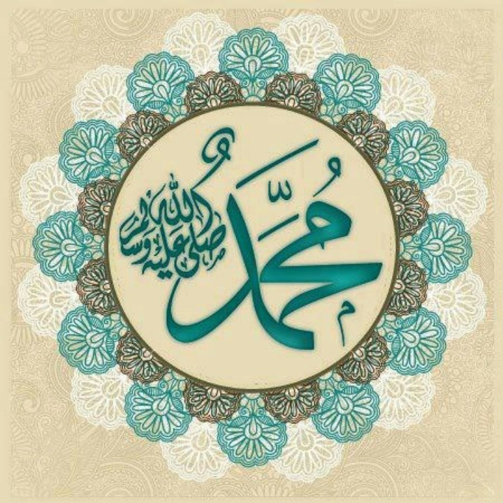 Image result for sallallahu alaihi wasallam in arabic