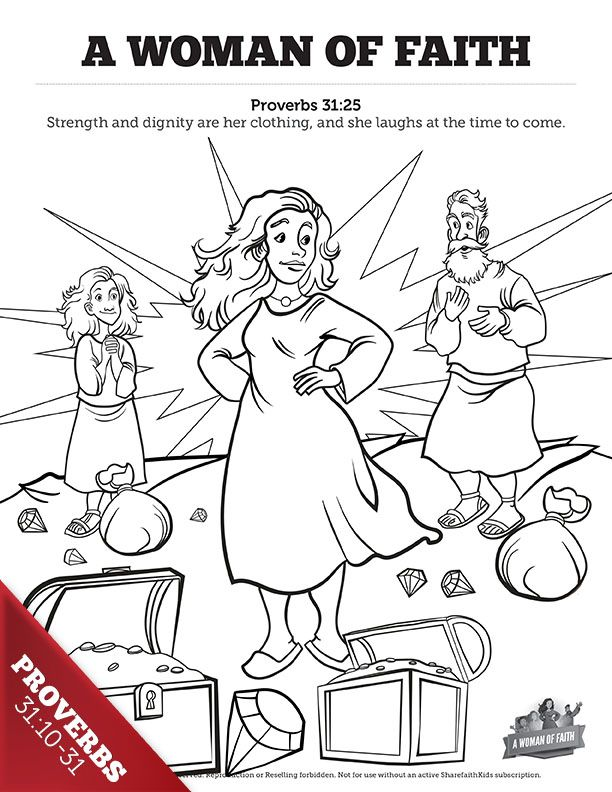 - Proverbs 31 A Woman Of Faith Sunday School Coloring Pages Sunday School  Coloring Pages, Bible Activities For Kids, Bible Lessons For Kids