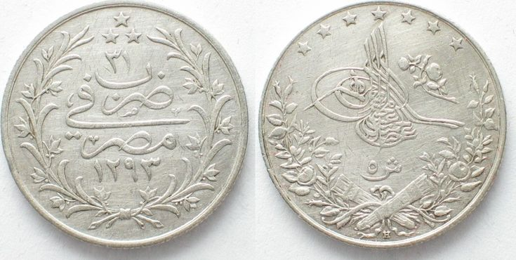 1906 Ägypten OTTOMAN EGYPT 5 Qirsh AH 1293-31(1906) ABDUL HAMID II silver VF-XF # 96341 VF-EF