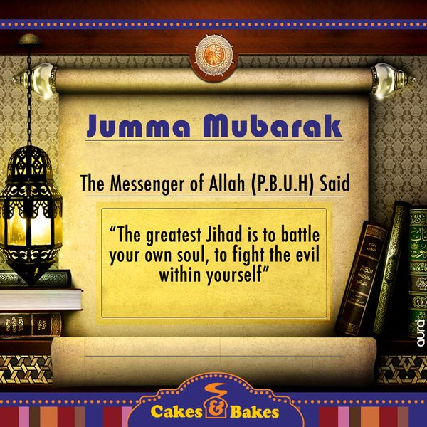 Among the seven days of the week, Friday is the day when Allah's special mercies are granted.  Have a ‪#‎BlessedJummah‬! ‪#‎CakesandBakes‬ ‪#‎JummaMubarak‬ ‪#‎Jummah‬ ‪#‎Blessings‬ ‪#‎happiness‬ ‪#‎Muslims‬