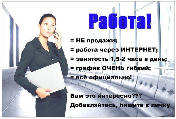 hHF2-PvtwPs.jpg (604×411)
