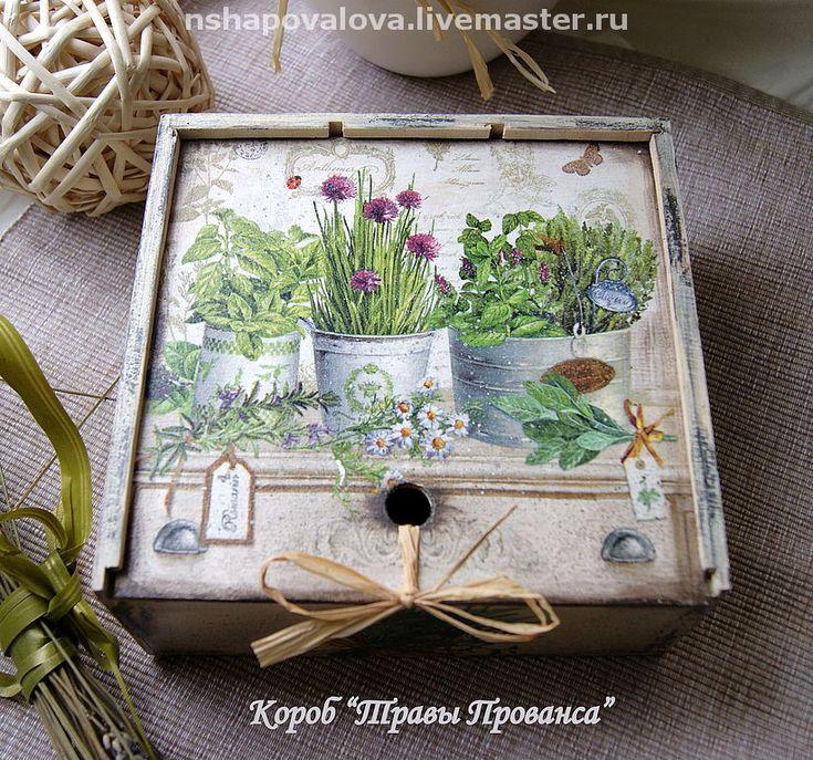 "Купить Короб ""Травы Прованса"" - короб, прованс, травы, чайная коробка, Декупаж, дерево, фанера"
