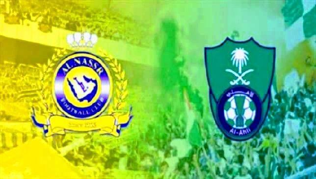 تشكيلة النصر والأهلي في كأس خادم الحرمين الشريفين السعودية Sport Team Logos Juventus Logo Team Logo