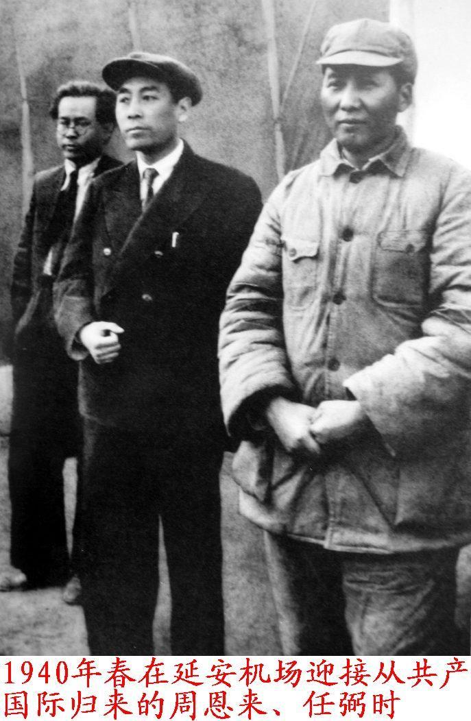 1940年春,毛泽东在延安机场迎接从共产国际归来