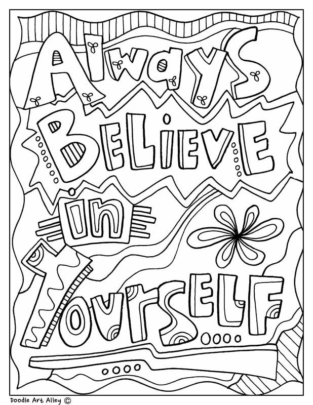 Always Believe In Yourself Inspirational Coloring Page Classroom