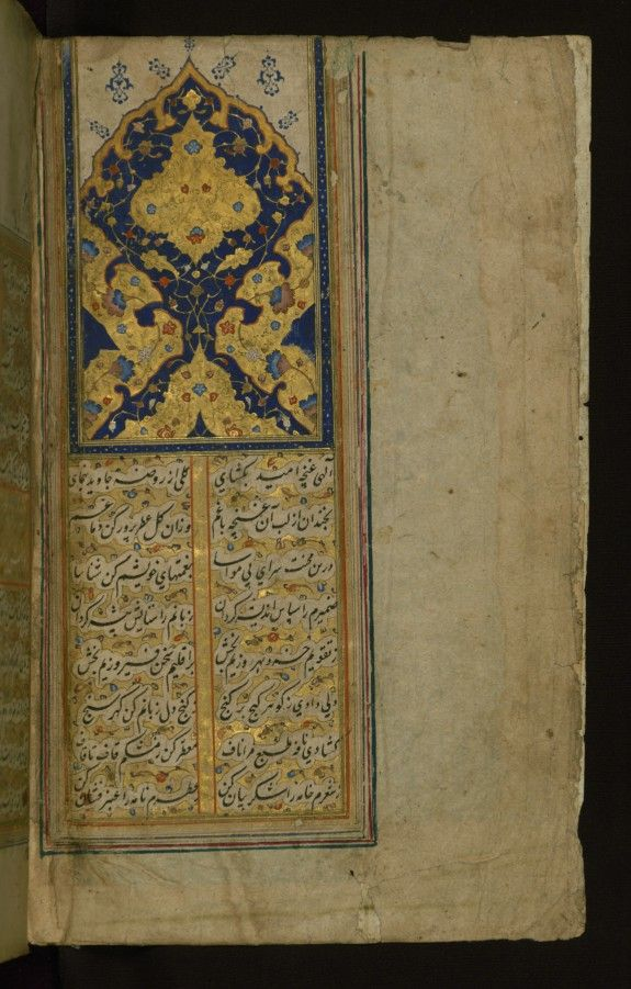 Illuminated Incipit Page with Headpiece. This illuminated incipit from Walters manuscript W.644 has a blue and gilt headpiece with polychrome floral decoration. The text, divided into two columns, has interlinear gilt illumination with additional floral decoration.