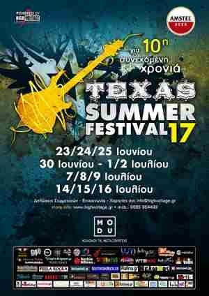 Texas Summer Festival 2017