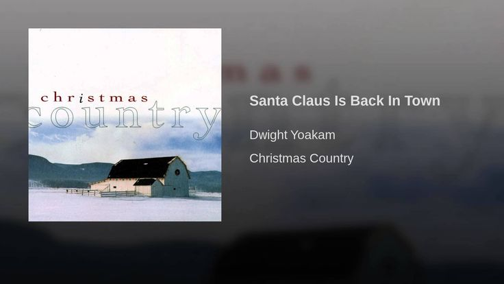 Provided to YouTube by Warner Music Group Santa Claus Is Back In Town · Dwight Yoakam Christmas Country ℗ 1987 Reprise Records Accordion, Keyboards, Organ, P...