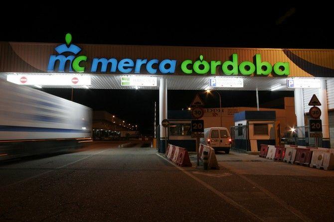 Córdoba Wholesale Market, Mercacordoba, Spain #wholesalemarkets #cordoba