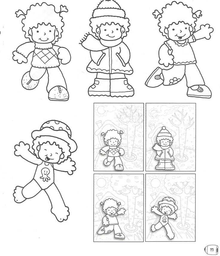 Figuras Maestra de Preescolar Nº 12 Juan López Lombardo Google+